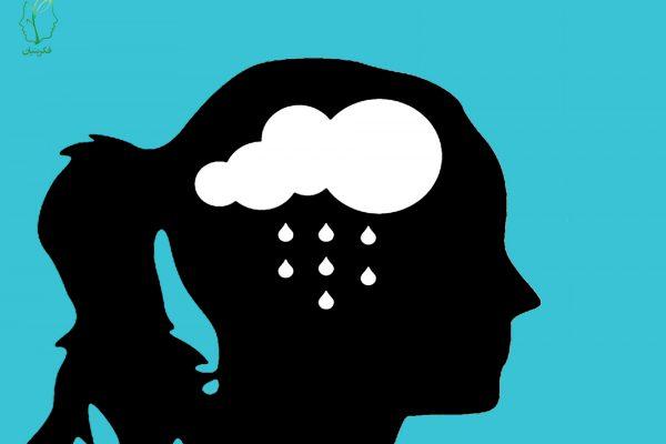روی هم انباشته کردن غم و اندوه اشتباه است