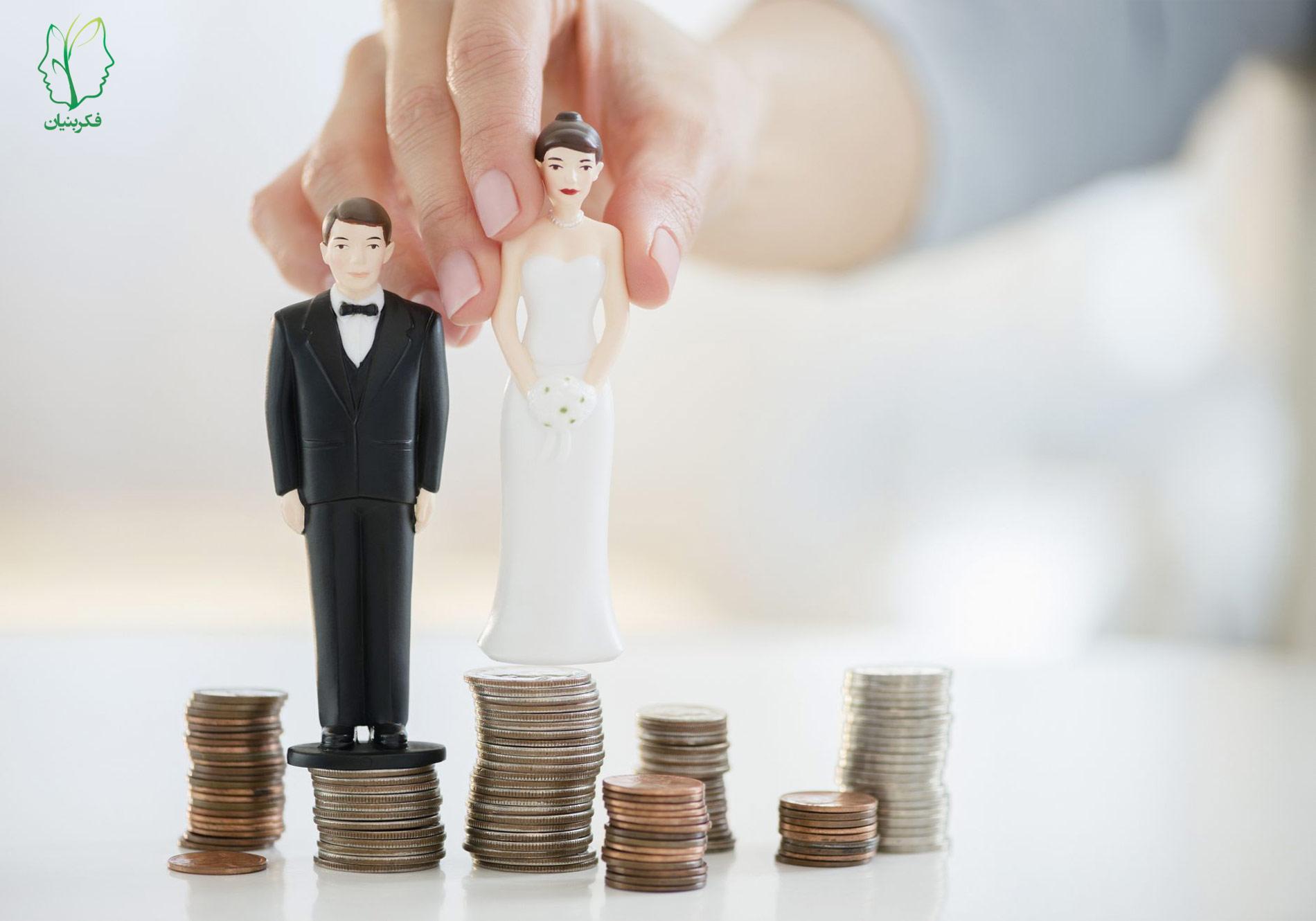 دردسرهای مالی رایج در بین زوجهای متأهل
