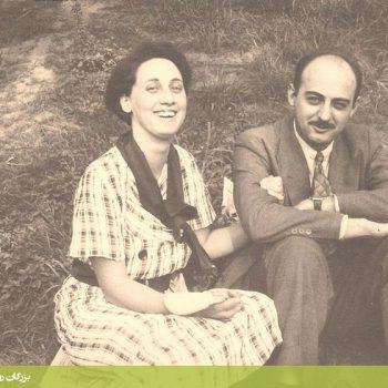 آلپورت و همسرش
