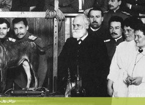 ایوان پاولف در آزمایشگاه