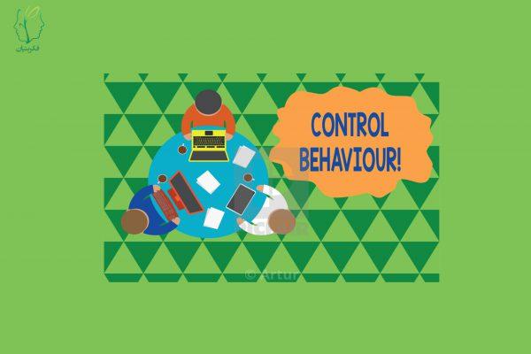 کنترل رفتار فردی و مدیریت بر نوجوانان