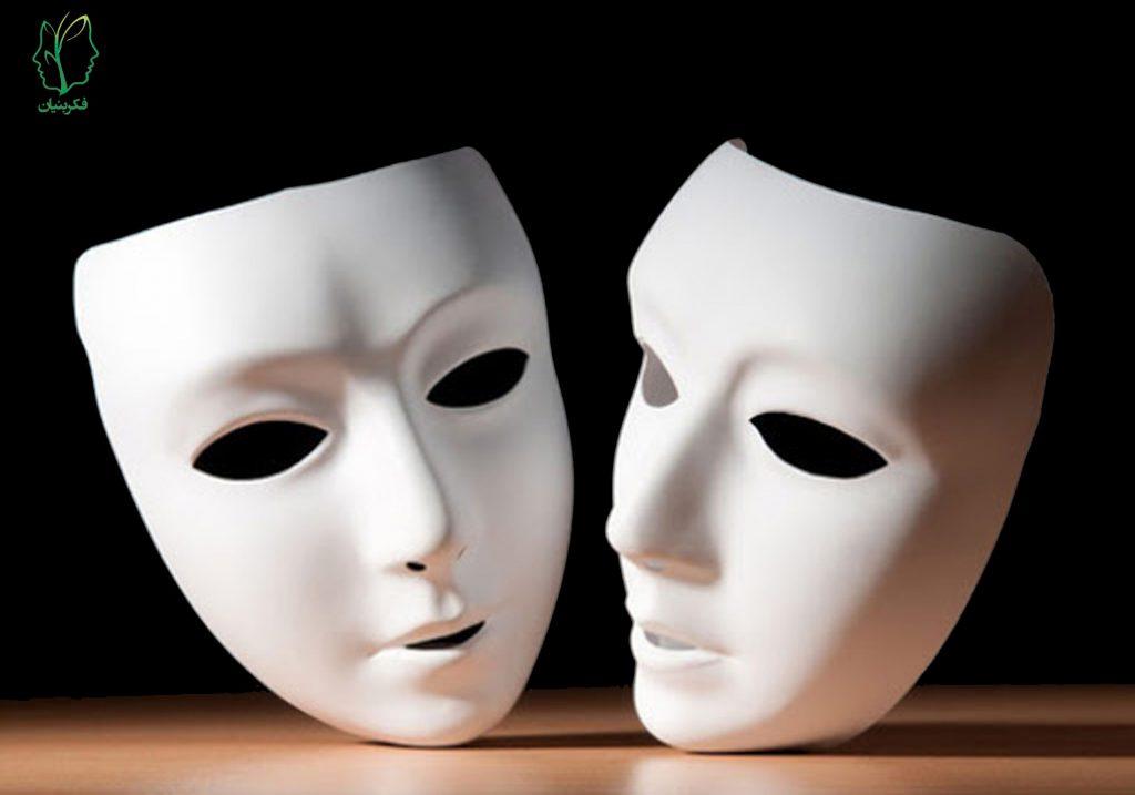 هویت یا شخصیت