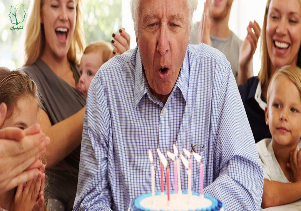 داشتن سالمندان شادتر