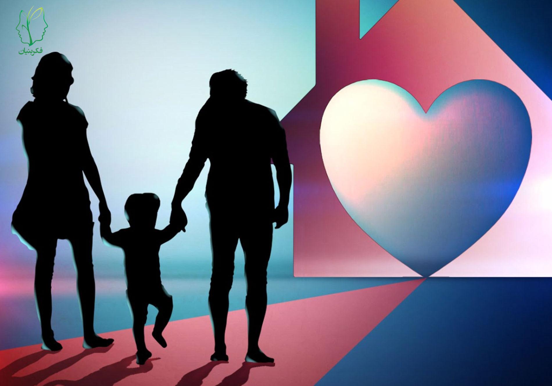 سبکهای فرزندپروری و اثرات آن بر روی کودک