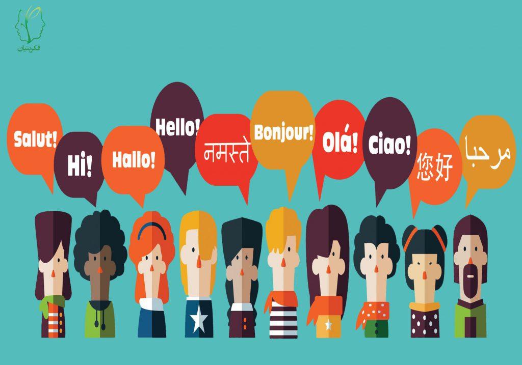 بهترین زمان برای یادگیری زبان دوم