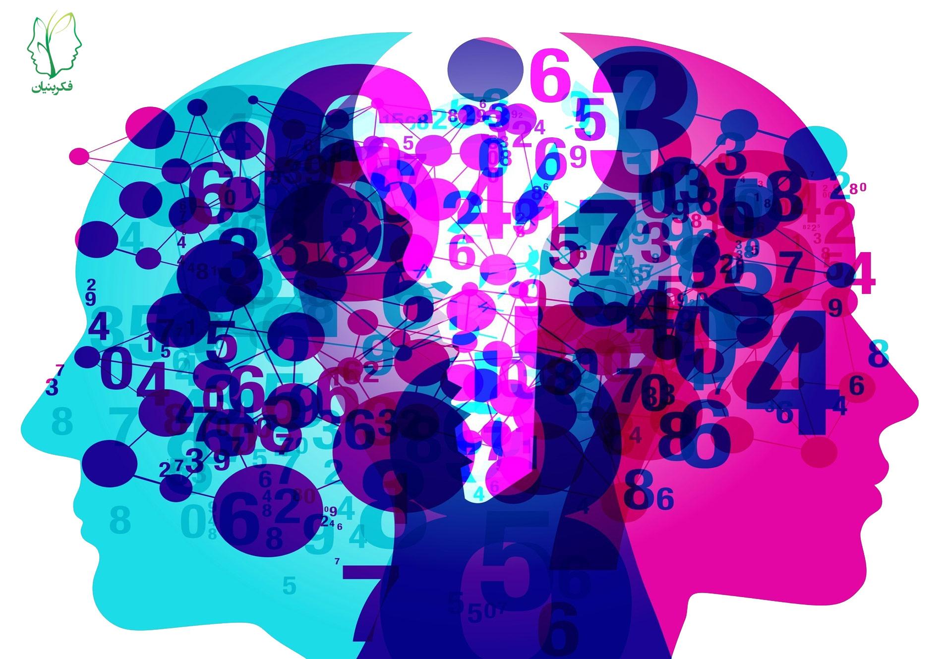 گفتارهای روانشناسی