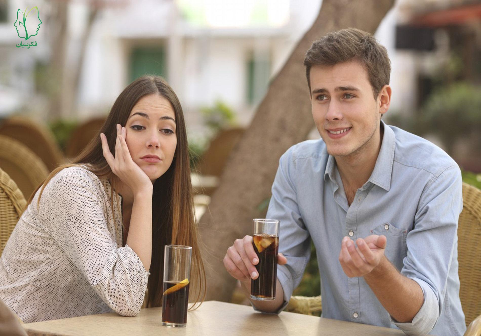 آشنایی برای ازدواج چیست؟