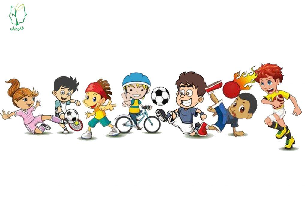 برنامه اوقات فراغت کودکان و نوجوانان در تابستان